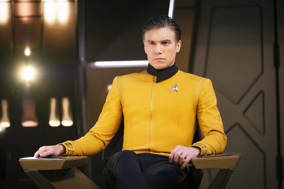 New Star Trek series titles potentially uncovered